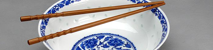 Porzellan Reisschalen & blau-weiß Geschirr