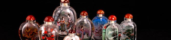 Snuff Bottles: Chinesische Schnupftabakflaschen