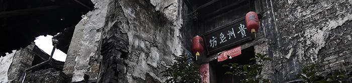 Chinesisches Horoskop: Tierkreiszeichen