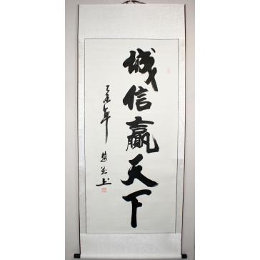 """Kalligrafie-Rollbild """"Wahrhaftigkeit"""", Chinesische Schriftzeichen"""