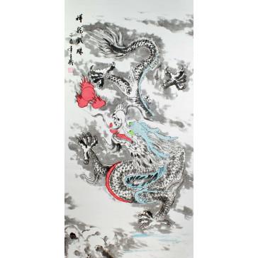 """Chinesisches Rollbild """"Drache der Unendlichkeit"""""""