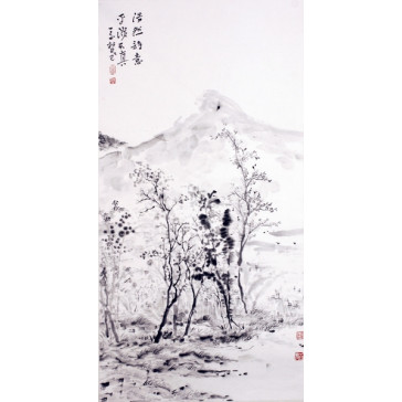 "Qian Chuanbing ""Dämmerung"""