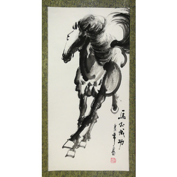 "Rollbild ""Galoppierendes Pferd"", Xu Beihong"