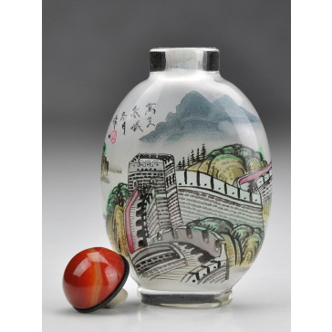 "Snuff Bottle ""Jiankou"""