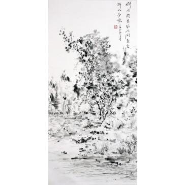 """Qian Chuanbing """"Traumlandschaft"""", chinesische Malerei"""