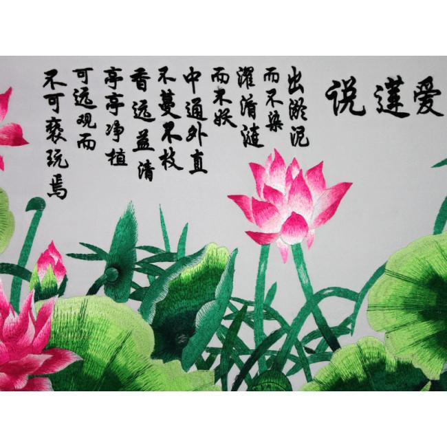 stickbild chinesische blumen lotosblueten chinesisches. Black Bedroom Furniture Sets. Home Design Ideas