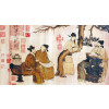 """Seidenbild """"Zhou Wenju: A Literary Garden"""", Brokat"""