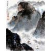 """Peng Guo Lan """"Nebel über der Schlucht"""""""
