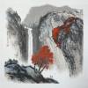 """Chinesische Malerei """"Kraft der Natur"""", Peng Guo Lan"""