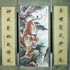 Tiger Rollbild mit chinesischer Kalligraphie, Bildrollen-Set (3-teilig)