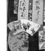 """Chinesisches Tuch """"Palastszenen"""", schwarz-weiß"""