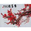 """Stickbild """"Pflaumenblüte"""", chinesisches Stoffbild (querformat)"""