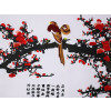 "Stoffbild ""Roter Vogel im Pflaumenbaum"", chinesisches Stickbild"