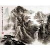 """Peng Guo Lan """"Landschaft von Yandangshan"""""""