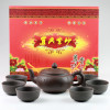 """Yixing Teeservice """"Longjing"""", Ton-Teekanne mit Trinkschalen"""