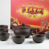 """Yixing Teeservice """"Guan Yin"""", Tonkanne Fang Gu mit Teeschalen"""
