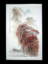 "Chinesische Malerei ""Idylle am Bergsee"", Peng Guo Lan"