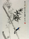 Chinesische Malerei