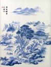 Chinesisches Wandbild