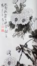 "Rollbild ""Chrysantheme – Die Vier Edlen"""
