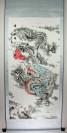 Rollbild, chinesische Malerei