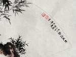 Chinesisches Fächerbild