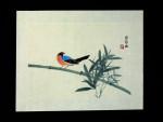 """Chinesische Tuschezeichnung """"Blaue Melodie"""""""