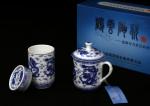 "Teetasse und Teedose Porzellan Heyun ""60-jähriges Jubiläum"""