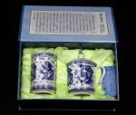Teetasse und Teedose Heyun
