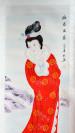 Japanisches Rollbild