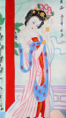 """Japanisches Rollbild """"Yang Guifei"""""""