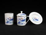 Chinesische Teetasse mit Deckel