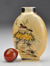 "Snuff Bottle ""Bambus und Chrysantheme"""