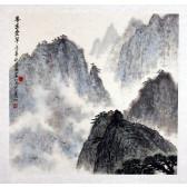 """Peng Guo Lan """"Berge und Täler"""""""