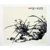 """Peng Guo Lan """"Orchideenduft"""""""