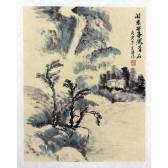 """Chinesische Tuschezeichnung """"Die Ruhe des Berges"""", Lin Yi Pu"""