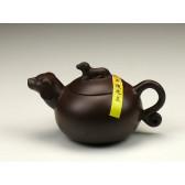"""Yixing Teekanne """"Chinesische Tierkreiszeichen – Der Hund"""""""