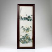 "Chinesisches Porzellanbild ""Wasserfall im Guilin"", Wandbild Keramik-Fliese"