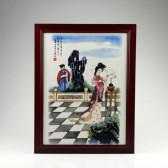 """Chinesisches Porzellanbild """"Diaochan"""" - Die Vier Schönheiten, Keramik Wandbild"""