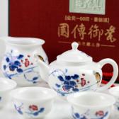 """Chinesisches Teeservice """"Kirschblüte"""", 8-teiliges Teeset Porzellan, chinesische Teezeremonie"""