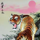 """Chinesisches Tiger-Bild aus Stoff, Stickbild """"Tiger im Abendrot"""""""