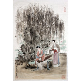 """Wang Xuan """"Hofdame im Schatten der Weidenbäume"""""""