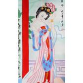 "Rollbild im japanischen ""Yang Guifei"""
