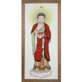 "Rollbild ""Buddha Shakyamuni"" (Reines Triptychon)"