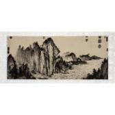 "Seidenbild ""Wu Yuan-Chih: Red Cliff"" (Roter Felsen), Brokat"