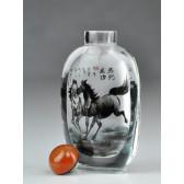 "Große Snuff Bottle ""Prächtige Pferde"", Xu Beihong"