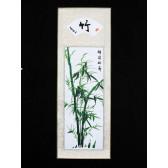 """Stickbild """"Die Vier Edlen – Bambus"""""""