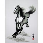"Stickbild ""Galoppierendes Pferd"", Xu Beihong"