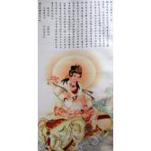 """Stoffbild """"Guanyin auf Elefant"""", Herz-Sutra"""