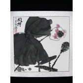 """Chinesische Malerei von Xiong Wen """"Lotus im Mondschein"""""""